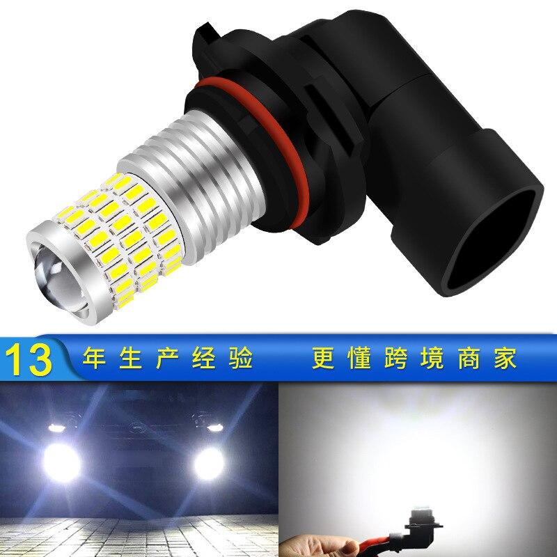 Автомобильный противотуманный фонарь светодиодный Передняя противотуманная фара 9006 / Hb4 3030 новый анти-туман лампы 3014 светодиодный головной...