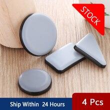 4Pcs Self-Adhesive Thickening Easy Move Furniture Table Slider Legs Pad Floor Protector Moving Anti-abrasion Floor Slip Mat
