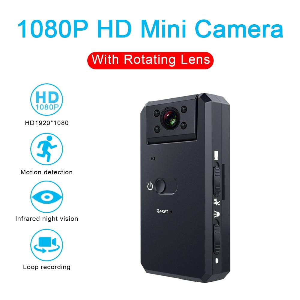 MD90 كاميرا فيديو صغيرة 1080P كاميرا للرؤية الليلية الرياضة في الهواء الطلق DV مسجل فيديو صوت عمل HD دراجة دراجة مسجل