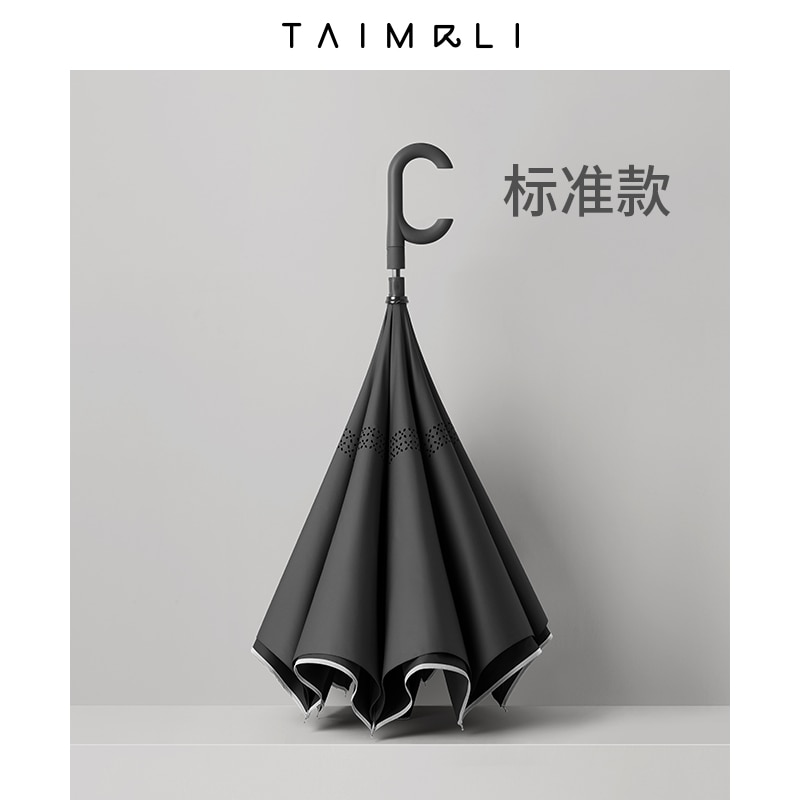 Fashion Automatic Umbrella Luxury Creativity High Quality Reverse Umbrella Waterproof Minimalist Guarda Chuva Umbrella BC50YS enlarge
