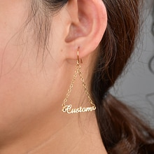 Nazwa własna ze stali nierdzewnej spadek kolczyki dla kobiet spersonalizowane wszelkie litery łańcuch kolczyk ręcznie robiona biżuteria prezent urodzinowy