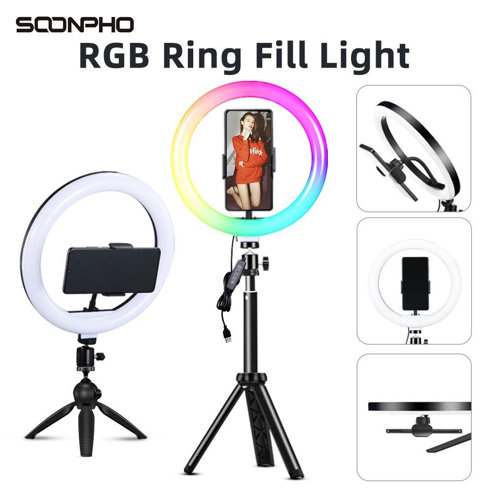RGB Selfie Ring Light with tripod 6/8/10/13inch ringlight led lights lamp aro de luz para hacer for youtube tik tok photo studio