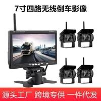 4 wireless reversing bus truck camera 7 inch car display reversing video display system