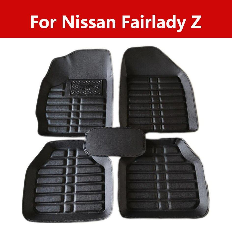 Авто Vans ковер автомобильный коврик для Nissan Fairlady Z Премиум полный набор ковров напольный коврик