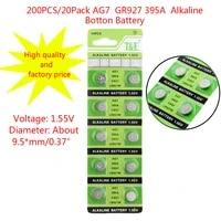 200pcs20pack ag7 gr927 395a alkaline botton battery 1 5v