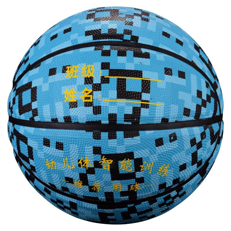 SIRDAR Размер 4 резиновый Баскетбол Крытый Открытый баскетбольный тренировочный мяч матч Игра Дети Баскетбол тренировочное оборудование