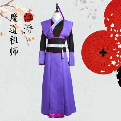 Anime Mo Dao Zu Shi Cosplay traje JIANG CHENG gran maestro de demoníaco cultivo hombres peluca vieja Han chino ropa