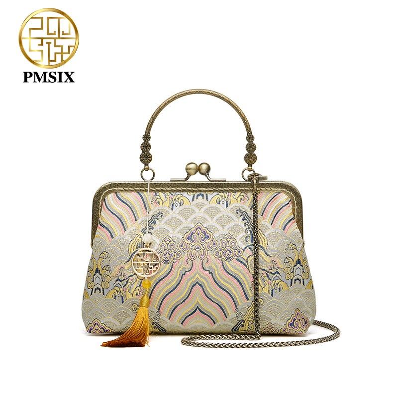 حقائب يد مسائية جذابة من PMSIX للسيدات مواكبة لأحدث صيحات الموضة وشراشيب فاخر للسيدات وحفلات الزفاف والحقائب النسائية باللون الذهبي