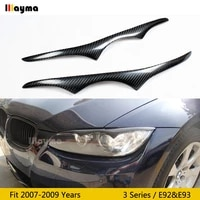 carbon fiber car eyebrows for bmw 3series 2door coupe 320i 325i 330i 335i 2007 2008 2009 year e92 e93 car lamp front eyelid