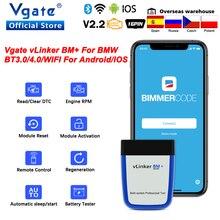 Автомобильный диагностический сканер Vgate vLinker BM + ELM 327 Bluetooth 4,0 V2.2 для BMW OBD2, Wi Fi, OBD 2