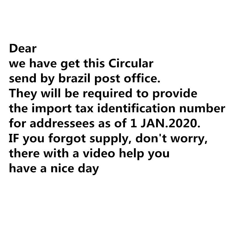 تعليمات معرف الضرائب للعميل البرازيل BZ
