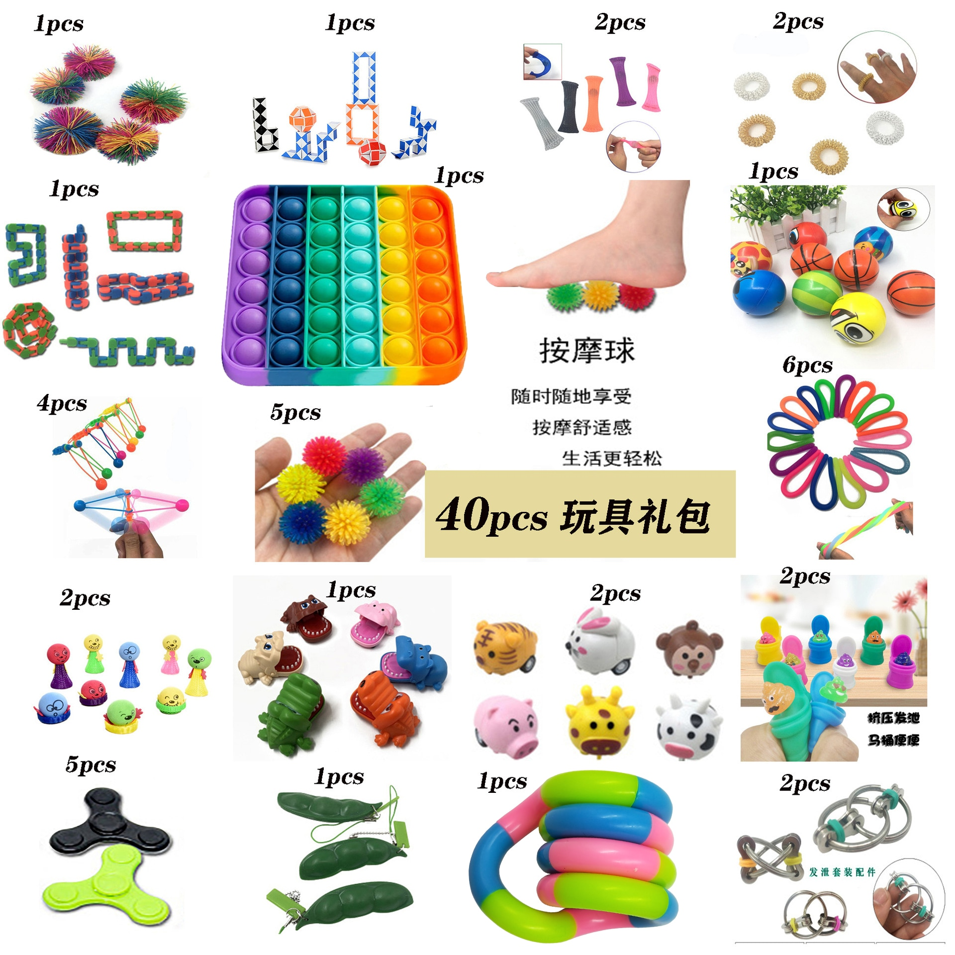 New Assembling Toy Combination 40 Pieces Extrusive-Solving Fidget Kids Toys  Hot Selling Various Styles Toy Set Wholesale