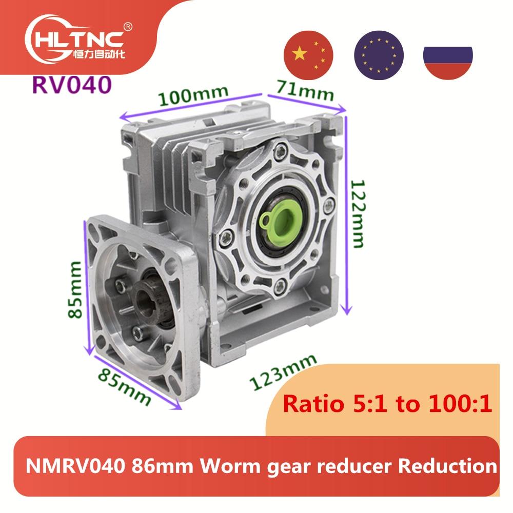 NMRV040 86mm Worm gear reducer Reduction ratio 5:1 to 100:1 input 14mm shaft for NEMA34 stepper moto