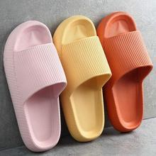 Massage Slippers Slides Pillow Slides EVA Bathroom Slippers Non-Slip Thick Sole Slippers Soft Home S