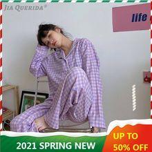 Ins Stylle Pyjamas femmes printemps et automne nouveau Cardigan à manches longues vêtements de maison loisirs salon vêtements jeunes dames Pyjamas