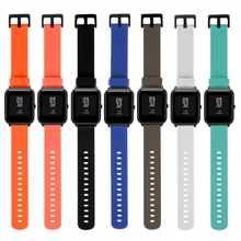 Ремешок силиконовый для смарт-часов Xiaomi Huami Amazfit Bip Lite, 20 мм
