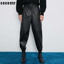 2020 Women High Waist Black Faux Leather Pants Ladies PU Leather Loose Trousers Elegant Pockets Zipper Button Cargo Pants