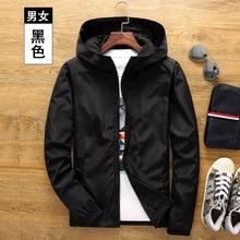 Spring/Summer 2021 New Young Men's Print Casual Fashion Jacket Zipper Hooded Baseball Pilot Outdoor