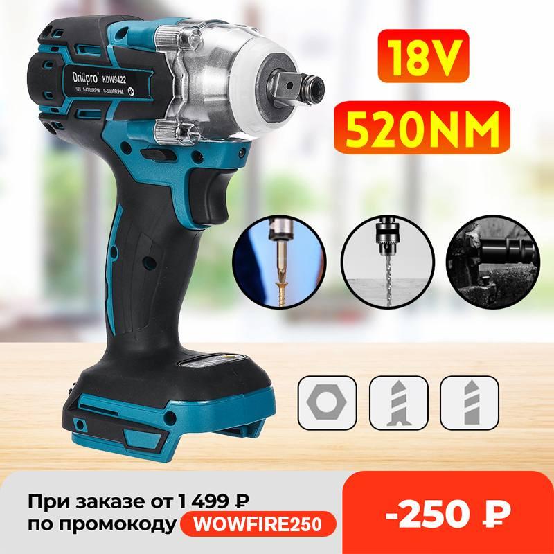 Drillpro فرش لاسلكي مفتاح برغي كهربائي قابلة للشحن 1/2 بوصة وجع أدوات كهربائية متوافقة لبطارية ماكيتا 18 فولت