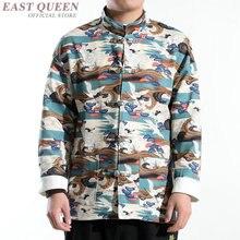 Chaqueta China ropa china tradicional para hombre grulla estampado Oriental ropa hombres Shanghai Tang ropa KK2876