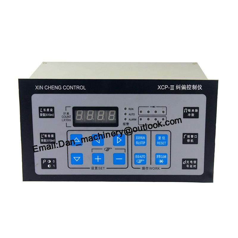 XCP-III controlador de guia web, controlador de correção