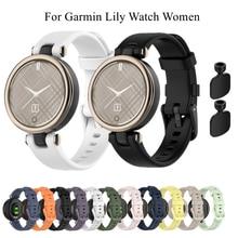 Silicone Watch Band For Garmin Lily Women's Smart Watch Strap Fitness Sport Bracelet Soft Wristban