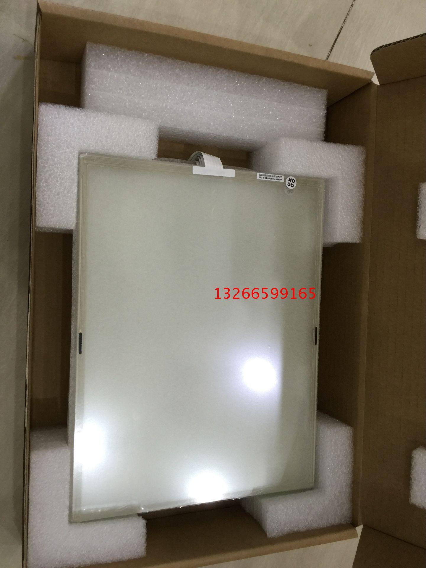 ينطبق على T084S-5RB004X-0A18R0-150FH خمسة أسلاك الشاشة التي تعمل باللمس