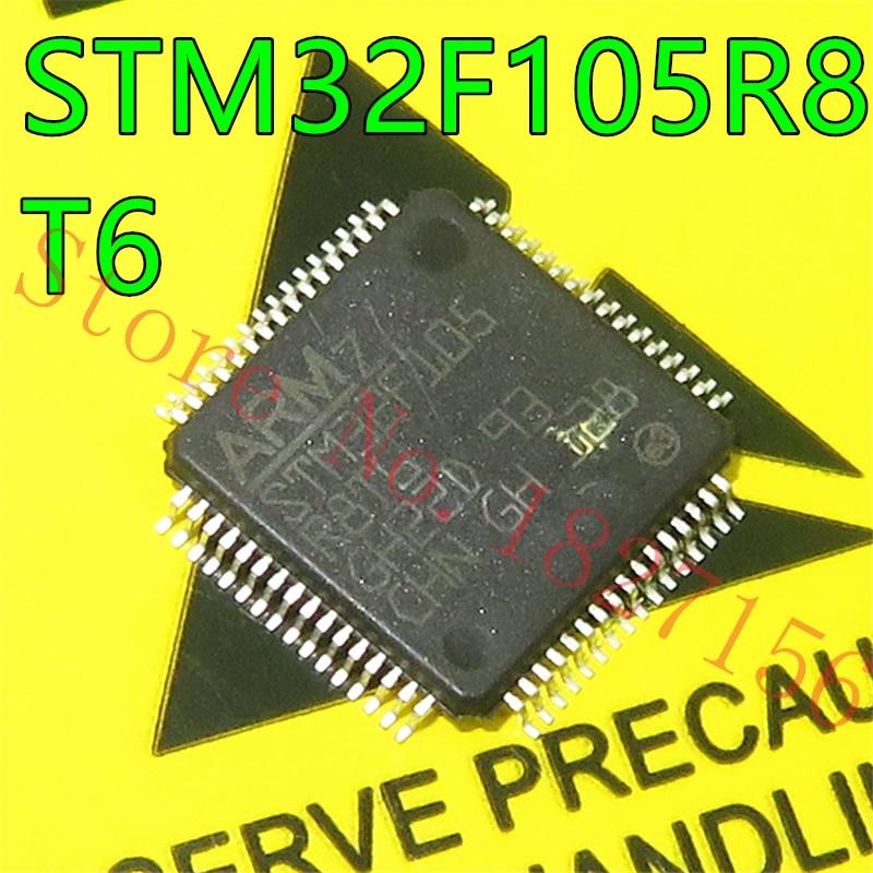 GD32F105RBT6 STM32F105RBT6 STM32F105R8T6