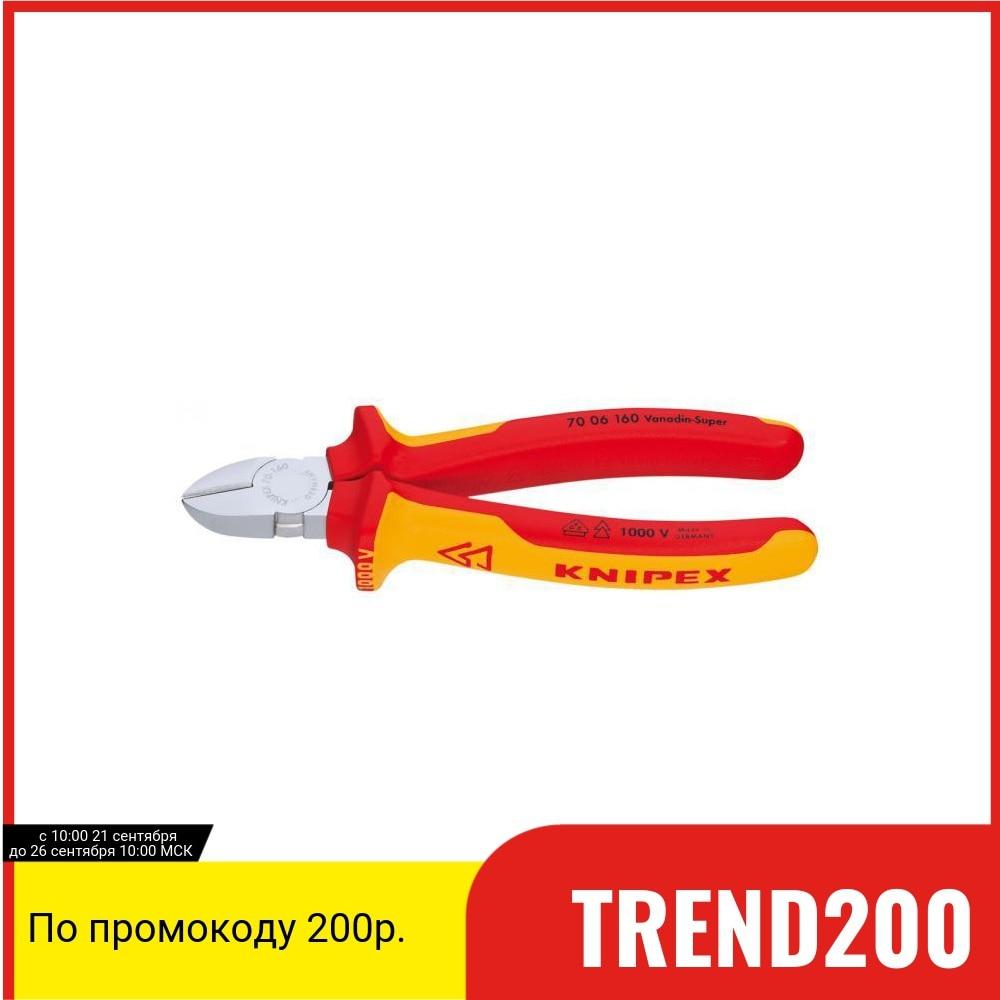 Knipex 7006160 1000V zangen
