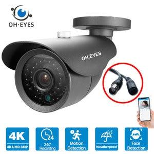 CCTV 8MP Analog Camera Outdoor Street Waterproof AHD Bullet Security Surveillance Camera BNC 4K For DVR System ONVIF XMEYE H.265