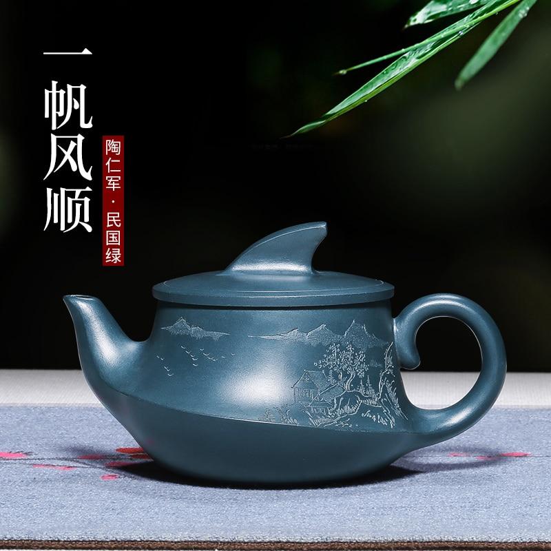 Artesanal de Minério República da China Bule e Chá Yixing Purple Clay Bule Pure Cru Verde Simples Vela Kungfu Conjunto