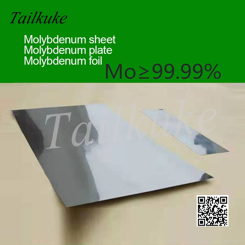 Customized Molybdenum Plate Molybdenum Foil High Purity Molybdenum Sheet Molybdenum Block Molybdenum Electrode