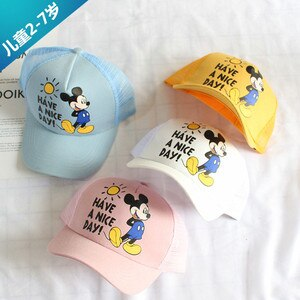 2021 Disney for Children's hat mesh breathable cool hat Mickey cute super cute baseball cap children's outdoor sun hat