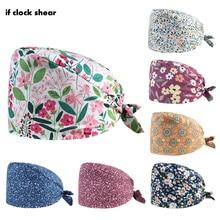 Unisex cotton adjustable scrubs caps Tieback Elastic pet grooming hats Floral printing hat working c