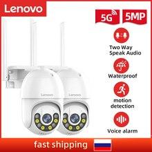 Lenovo-cámara de seguridad inalámbrica para exteriores, videocámara PTZ de 3MP/5MP, Wifi, IA, Audio, impermeable, IR, visión nocturna, videovigilancia CCTV