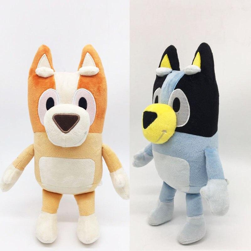 28 cm new soft plush toy cartoon dog gift for children doll