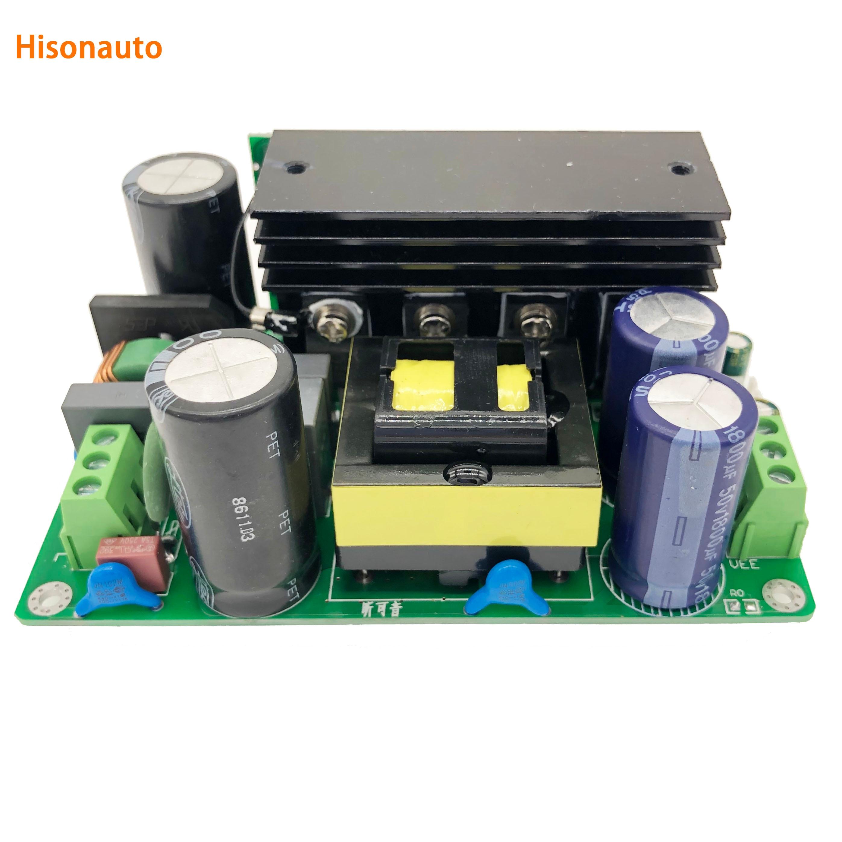HIFI مكبر للصوت مصدر كهرباء قابل للفصل توريد SMPS LLC 500 واط 600 واط 1000 واط 1500 واط 2000 واط PSU المزدوج تيار مستمر الناتج ± 24V36V 48 فولت 60 فولت 70 فولت 80 فولت