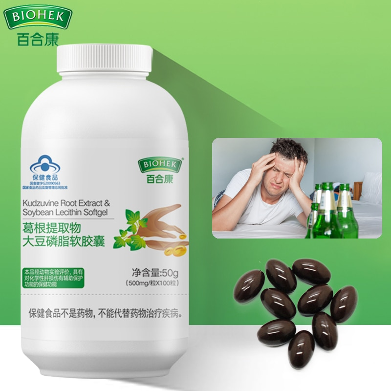 100pcs Kudzu/Pueraria Root Extract Soy Lecithin Capsule Use for Non Drink Red Panax Improve Human Immunity Liver Protection