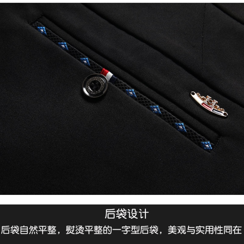 Summer Thin Men's Pants Stretch Business Casual Pants Male Work Pants Men's Trousers Black Slim Fit Trousers Smart Casual  38 40