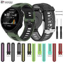 YAYUU ремешок для часов Garmin Forerunner 735XT 735/220/230/620/630, мягкая замена для силиконового ремешка