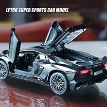 132 échelle Lamborghinis LP750-4 moulé sous pression jouet véhicule alliage voiture modèle haute Simitation jouets voitures pour enfants enfants cadeaux de noël