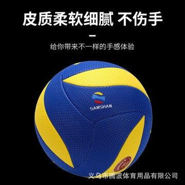 Fujian мяч для игры в волейбол и волейбол газовый мяч для людей среднего возраста Sanshan воздушный волейбол SA36 мягкий волейбол 7 тренировка № 0 фи...