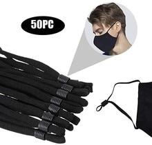 Bandes élastiques pour la couture, 50 pièces, cordon ajustable