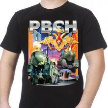 T-shirt RVSN militaire des troupes de fusées et de lartillerie deux côtés