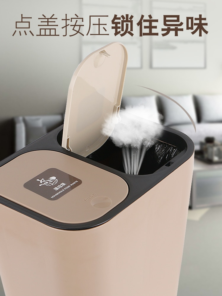 Large Modern Recycling Bins Trash Bin Rectangle Bedroom Cover Nordic Plastic Trash Can Luxury Kitchen Cocina Bins BK50LJ enlarge