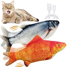 Electronic Pet Cat Toy Electric USB Charging Simulation Fish Toys for Dog Cat Chewing Playing Biting