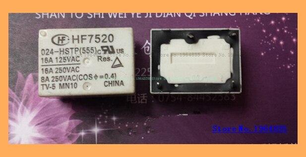 Hf7520 024-hstp