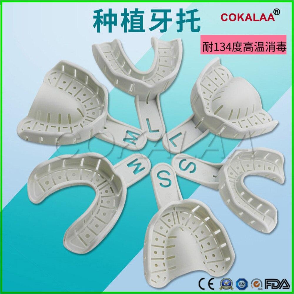 2 pcs/pairs Plastic Dental Impression Trays Denture Model Materials Dental Supply