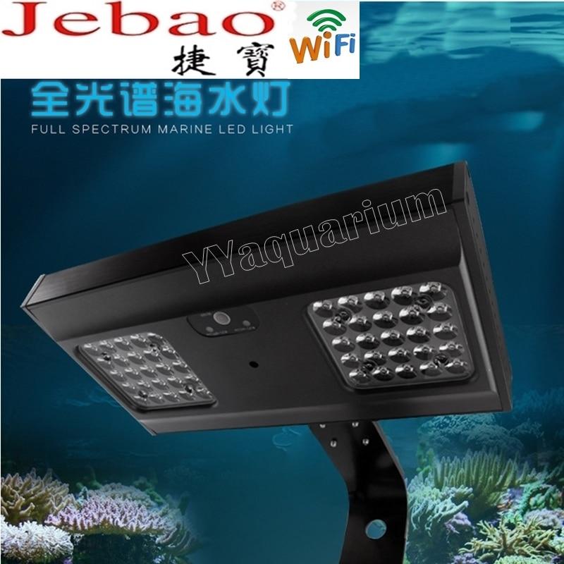 Nuevo Jebao WIFI LED Luz de Coral marino arrecife lámpara de alta potencia de doble LED múltiples modos de montaje de control móvil AL-90 AL-120 AL-150