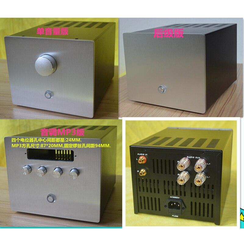 KYYSLB 180*150*230 مللي متر S180 الألومنيوم لوحة عمودي مكبر للصوت الهيكل صندوق البيت لتقوم بها بنفسك الضميمة مع مقبض مكبر للصوت قذيفة